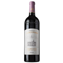 Chateau Lascombes Margaux Grand Cru 2009 (Bordeaux, France) - [JS 94] [RP 94] [ST 92] [WE 92]