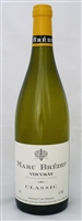"Marc Bredif Muscadet ""Royal Oyster"" 2016 (Vouvray, France)"