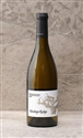 Mindego Ridge Chardonnay 2015 (Santa Cruz Mountains, California)