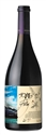 "Montes ""Folly"" Syrah 2011 (Apalta, Colchagua Valley, Chile) - [JS 97] [WS 94] [RP 93] [WE 92]"