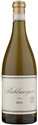Pahlmeyer Chardonnay 2017 (Napa Valley, California) - [JD 96] [WS 95] [RP 93+] [AG 92]