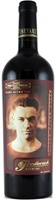 "Spring Valley ""Frederick"" Red Wine 2014 (Walla Walla, Columbia Valley, Washington) - [RP 92] [ST 92] [WE 91]"