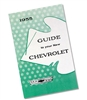 1955 Chevrolet Owners Manual