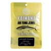Kaimana Lemon Salt Ahi Tuna Jerky (2.75oz)