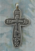"Russian Orthodox Cross 1 1/2""- Catholic religious rosary parts, crosses and medals in authentic antique and vintage styles with amazing detail. Large collection of crucifixes, centerpieces, and heirloom medals made by hand in sterling silver or bronze."