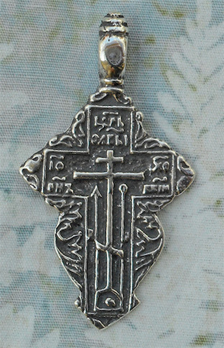 Old russian orthodox crucifix sterling silver 925 or true bronze old russian orthodox crucifix pendant 2 18 aloadofball Images