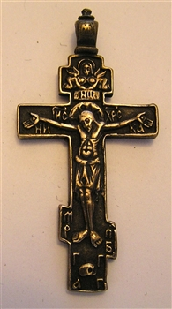 Russian Alaska 3 Bars Crucifix Pendant