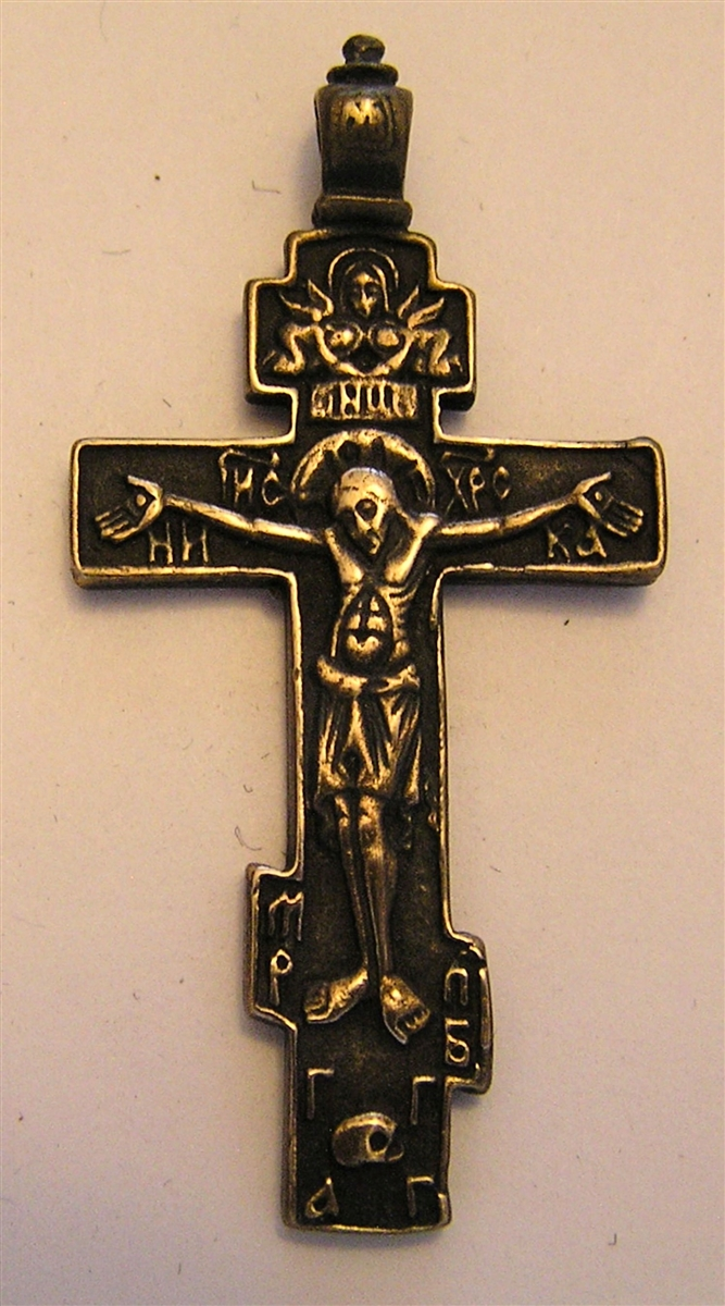 Sterling Silver Large Antiqued Eastern Orthodox Cross Pendant