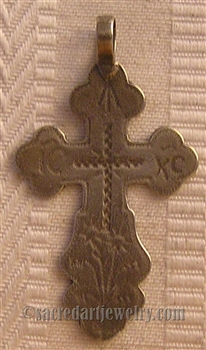 "Russian Cross Pendant 1 3/4"" - Catholic religious medals and cross necklaces and in authentic antique and vintage styles with amazing detail. Big collection of crosses, medals and a variety of chains to create your custom look in sterling silver or bronze"