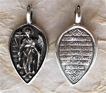 "Saint Michael Pendant 1 1/4"" - Catholic religious medals in authentic antique and vintage styles with amazing detail. Large collection of heirloom pieces made by hand in California, US. Available in true bronze and sterling silver."