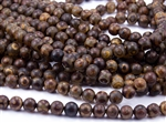 8mm Natural Agate Tibetan Style Dzi Round Beads - Ambers / Browns / Picasso Eyes
