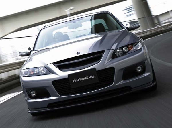 mazdaspeed 6 carbon front splitter 06 07. Black Bedroom Furniture Sets. Home Design Ideas