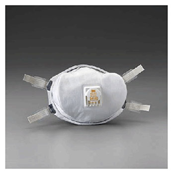 3M Disposable Breathing Mask 8233 N100 Disposable Respirator Cool 8233
