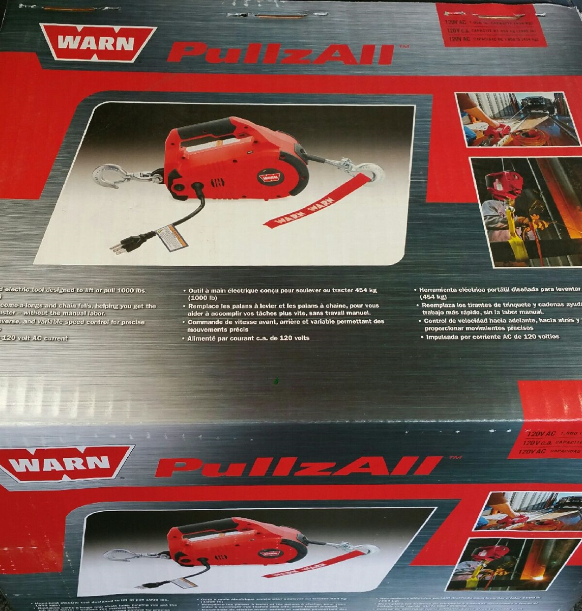 warn pullzall 110v ac corded versionshop by category