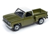 1973 Chevy Cheyenne Truck (Stepside Stock Height) (Lime Green w/White Roof)