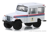 GREENLIGHT United States Postal Service - 1971 Jeep DJ-5 in White with Red & Blue Stripes