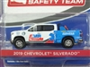 2019 CHEVROLET SILVERADO AMR  INDYCAR SAFETY TEAM
