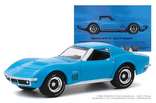 "1969 Chevrolet Corvette - ""Objects in Mirror Are About to Disappear"" -  GREENLIGHT"