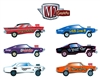 M2 Gassers Release 51 - 6-Piece High-Detail SET