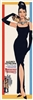 12x36 Audrey Hepburn (Breakfast At Tiffany's) - Art Print Poster Unframed