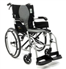 Karman S-Ergo Flight Ultralightweight Wheelchair