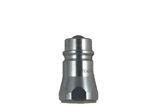 Hydraulic Quick Coupler Male Tip