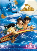 Disney Aladdin A Whole New World 3D Lenticular Card