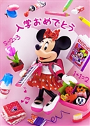 Disney Minnie Mouse in School 3D Lenticular Greeting Card