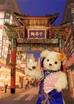 Teddy Bear China Town 3D Lenticular Greeting Card