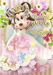 Disney Minnie Mouse Dress Theater 3D Lenticular Card