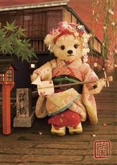 Teddy Bear GEISHA 3D Lenticular Greeting Card