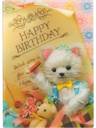Happy Birthday Letter 3D Lenticular Greeting Card