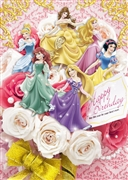 Disney Princess All-Star Bouquet Series Birthday 3D Lenticular Card