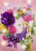 Disney Princess Rapunzel Bouquet Series Birthday 3D Lenticular Card