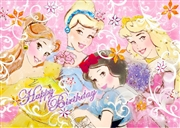 Disney Sweet Princess Birthday 3D Lenticular Card