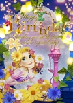 Disney Tangled Princess Rapunzel Birthday 3D Lenticular Card