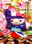 Hello Kitty KABUKI 3D Lenticular Greeting Card