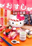 Hello Kitty SUSHI 3D Lenticular Greeting Card