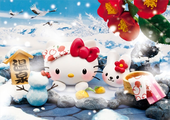 Hello kitty hot spring in the snow 3d lenticular greeting card hello kitty hot spring in the snow 3d lenticular greeting card m4hsunfo