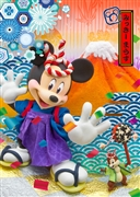 Disney Mickey and Mount FUJI 3D Lenticular Greeting Card