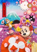 Disney Minnie and Mount FUJI 3D Lenticular Greeting Card