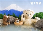 Teddy Bear Japanese Hot Spring 3D Lenticular Greeting Card