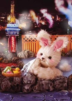 Rabbit Japanese Hot Spring 3D Lenticular Greeting Card