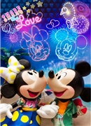 Disney Mickey and Minnie Share the Love 3D Lenticular Greeting Card