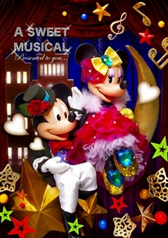 Disney Mickey and Minnie A Sweet Musical 3D Lenticular Greeting Card