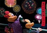 Disney Mickey and Minnie Enjoy Fireworks 3D Lenticular Greeting Card