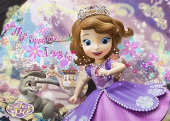 Disney Sofia the First 3D Lenticular Card
