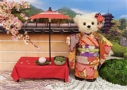 Teddy Bear Japanese Tea Garden 3D Lenticular Greeting Card