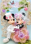 Disney Versailles Wedding 3D Lenticular Greeting Card