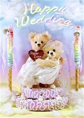 Wedding Teddy Bear Sweet Love 3D Lenticular Greeting Card